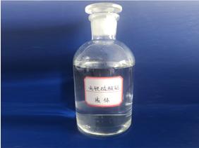 液体硫酸铝